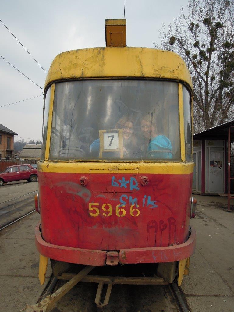 Kiew-Bahn klein